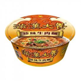 Imperial Big Meal Big Bowl Noodle Hot Beef Flavor
