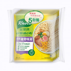 Knorr Quick Serve Macaroni Pork Bone Flavor 5 packs