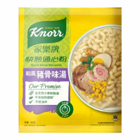Knorr Quick Serve Macaroni Pork Bone Flavor 4 packs