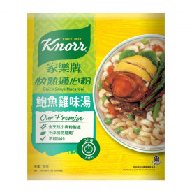 Knorr Quick Serve Macaroni Abalone and Chicken Flavor 4 packs
