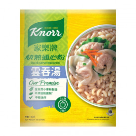 Knorr Quick Serve Macaroni Wonton Soup Flavor 4 packs