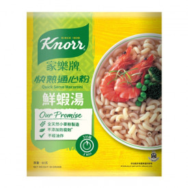 Knorr Quick Serve Macaroni Shrimp Soup Flavor 4 packs