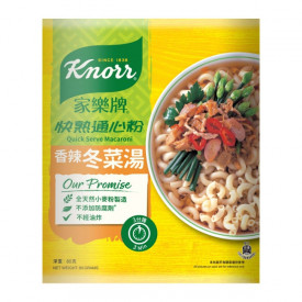 Knorr Quick Serve Macaroni Spicy Preserved Vegetable Flavor 4 packs