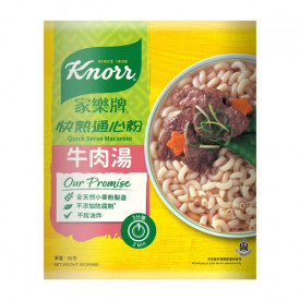 Knorr Quick Serve Macaroni Beef Flavor