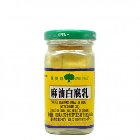 Giant Tree Brand Salted Bean Curd Cubes in Brine with Sesame oil 130g