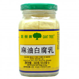 Giant Tree Brand Salted Bean Curd Cubes in Brine with Sesame oil 300g