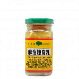 Giant Tree Brand Salted Bean Curd Cubes in Brine with Chilli and Sesame oil 130g