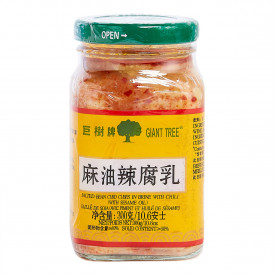 Giant Tree Brand Salted Bean Curd Cubes in Brine with Chilli and Sesame oil 300g