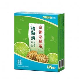 Nin Jiom Coolmate Caulis Dendrobii Drink 12 pouches