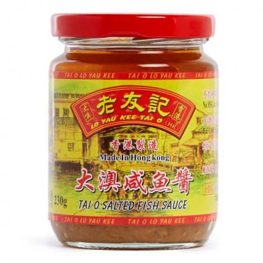 大澳老友記 咸魚醤(塩漬け魚の醤) 230g