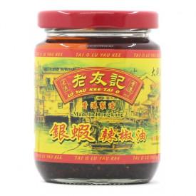 Tai O Lo Yau Kee Dried Shrimp Chili Oil