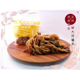 Tai Ma Sweet Preserved Vegetable 300g