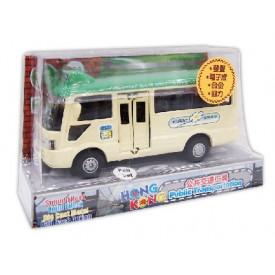 Sun Hing Toys Hong Kong Green Public Minibus with Sound & Bright Flashing Light 16.2cm x 9.5cm x 6.7cm