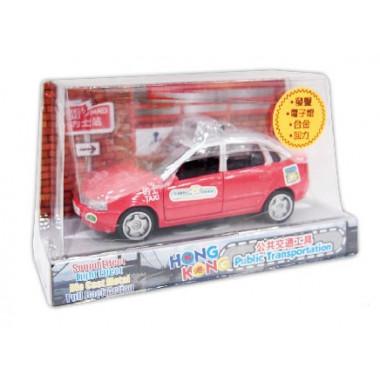 新興玩具 香港タクシー(レッド) 光る&音声真似 6.7cm × 6.4cm × 9.3cm