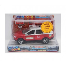 Sun Hing Toys Hong Kong Taxi Red Color with Sound & Bright Flashing Light 15cm x 6cm x 8.6cm