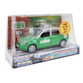 Sun Hing Toys Hong Kong Taxi Green Color with Sound & Bright Flashing Light 6.7cm x 6.4cm x 9.3cm