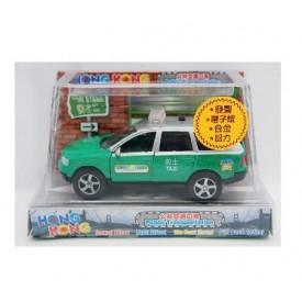 Sun Hing Toys Hong Kong Taxi Green Color with Sound & Bright Flashing Light 15cm x 6cm x 8.6cm