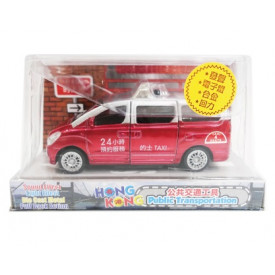 Sun Hing Toys Hong Kong Jumbo Taxi Red Color with Sound & Bright Flashing Light 16cm x 9cm