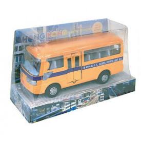 Sun Hing Toys Hong Kong School Bus 16cm x 9.5cm x 7cm