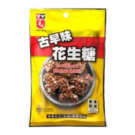 Wah Yuen Traditional Peanut Brittle 110g