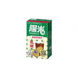 Yeung Gwong Hi C Ceylon Lemon Tea Low Sugar 250ml