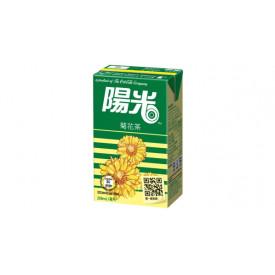 Yeung Gwong Hi C Chrysanthemum Tea 250ml