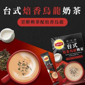立頓 絕品醇台式焙香烏龍奶茶 1包 新包裝