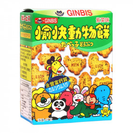 Ginbis Animal Biscuit Seaweed Flavoured 37g