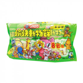 Ginbis Animal Biscuit Seaweed Flavoured 18g x 8 packs