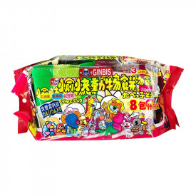Ginbis Animal Biscuit Assorted Flavoured 18g x 8 packs
