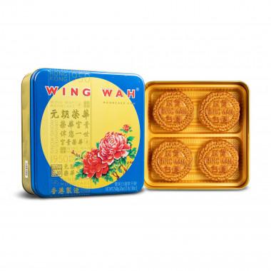 榮華餅家 雙黃白蓮蓉月餅 4個