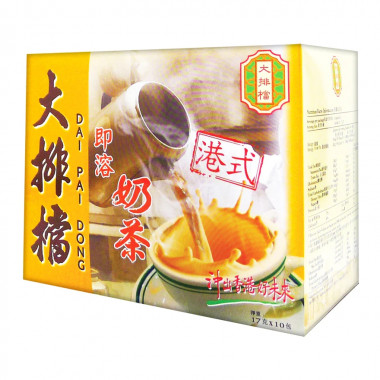 Dai Pai Dong Instant 3 In 1 Milk Tea Mix 10 packs