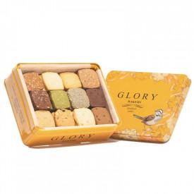 Glory Bakery 12味曲奇禮盒 甜蜜時光 500克