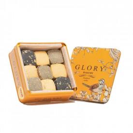 Glory Bakery 4味曲奇禮盒 繽紛果仁 320克