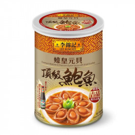 Lee Kum Kee Premium Abalone in Premium Oyster Sauce with Dried Scallop 8 pieces