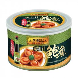 李錦記 瑞士汁鮑魚 180克