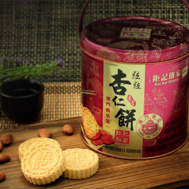 Koi Kei Bakery Almond Cookies with Whole Almond Can Packing 430g