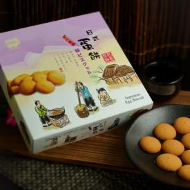 Koi Kei Bakery Japanese Egg Biscuit 200g