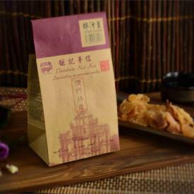 Koi Kei Bakery Lemon Ginger 220g