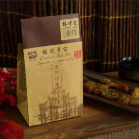Koi Kei Bakery Preserved Lemon 220g