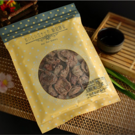 Koi Kei Bakery Premium Seedless Dried Plum 220g